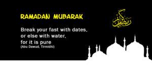 Free Ramadan Facebook Cover
