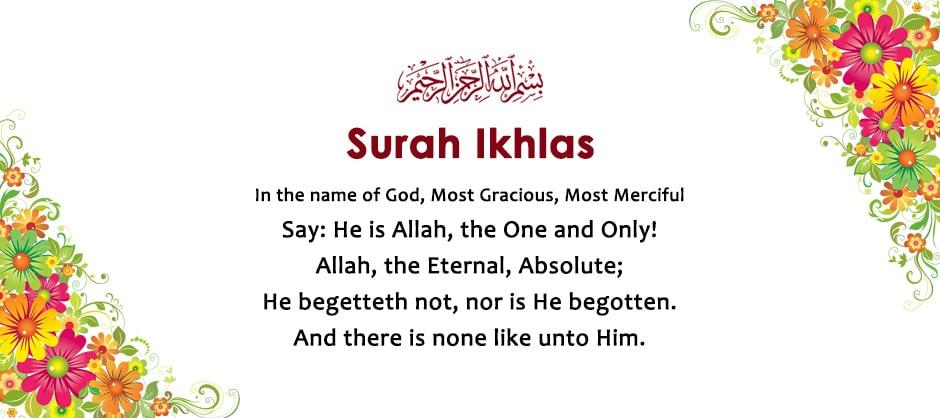 Surah Ikhlas English