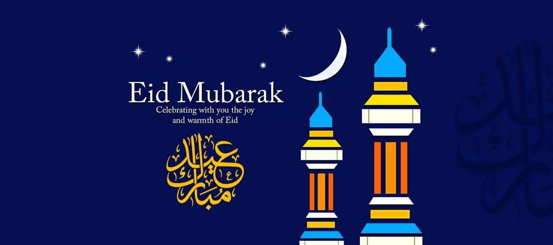 new eid ul adha greetings 2017 to wish your dear ones