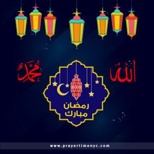 Facebook Ramadan cards