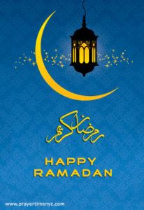 ramadan mubarak cards facebook
