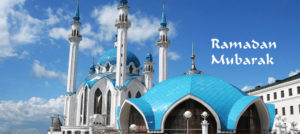 ramadan mubarak cover 3