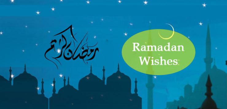 ramadan wishes 2017