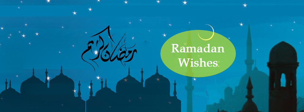 happy ramadan wishes 2018