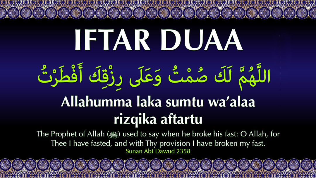 Iftar Dua in English
