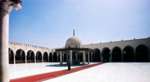 Al Azhar Mosque Egypt