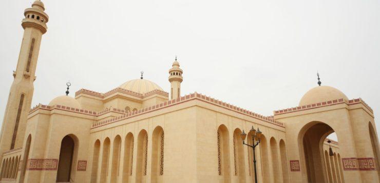 Eid ul Fitr 2017 in Bahrain
