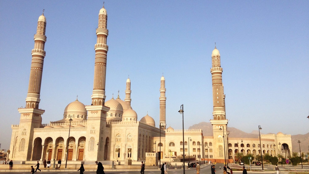 Al Saleh Mosque Yemen