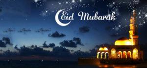 Best Eid Wishes SMS