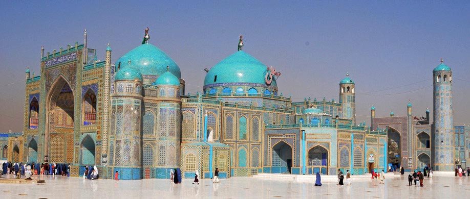 Eid ul Fitr 2017 in Afghanistan