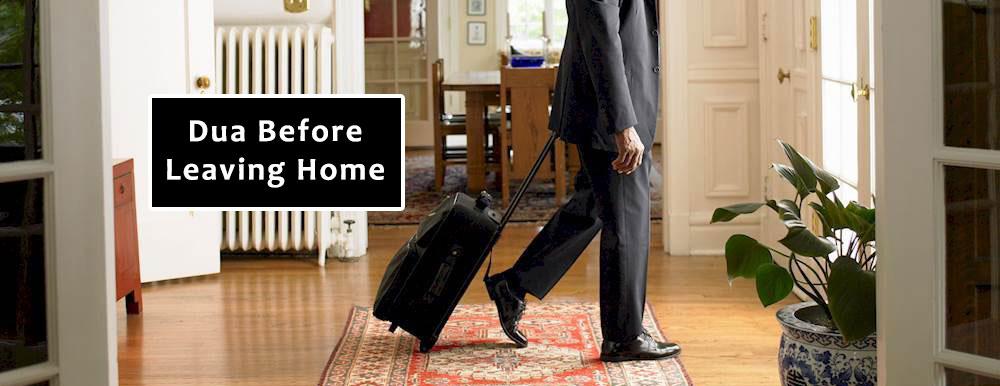 Dua before leaving house