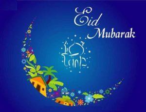 Eid Mubarak HD Wallpapers
