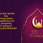 Eid Mubarak Pics – Celebrate Eid Joys with Lots of More Fun