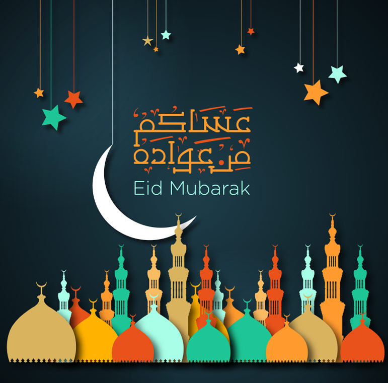 Eid Mubarak Wallpaper HD