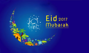 Eid Mubarak Wallpapers 2017