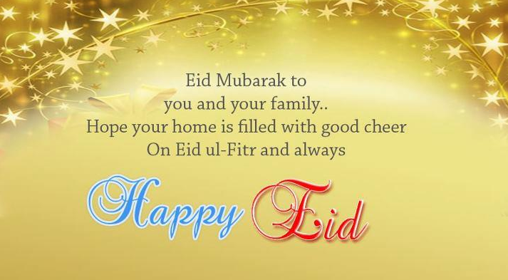 Eid Wishes SMS 2017
