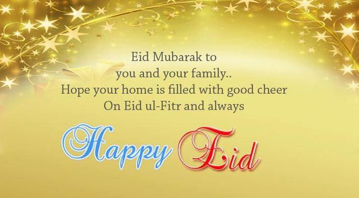 Eid Wishes SMS 2017
