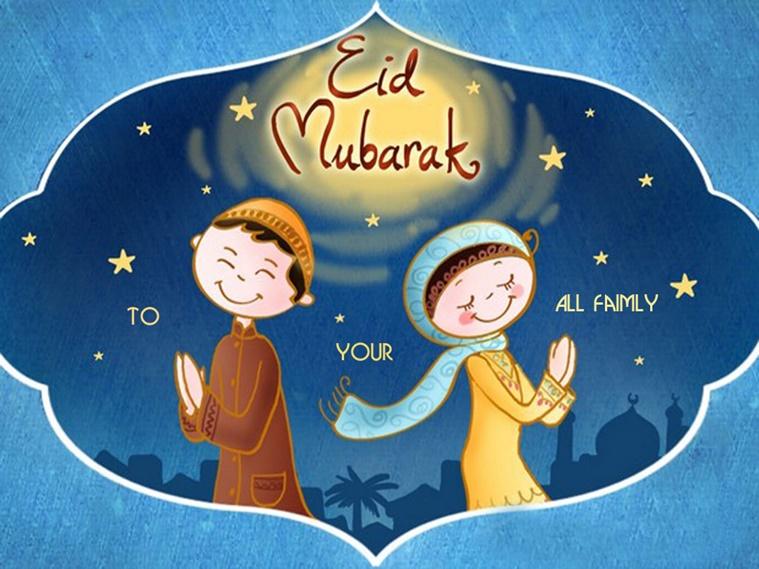 Eid ul fitr Mubarak pics