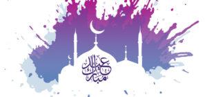 Free Eid Mubarak HD Wallpapers