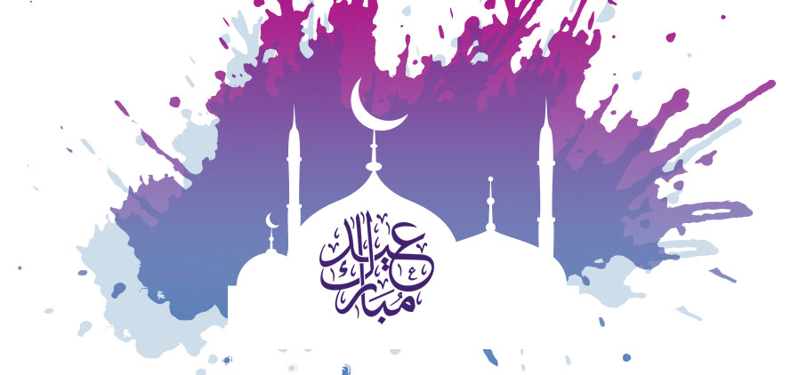 Free Eid Mubarak HD Wallpapers