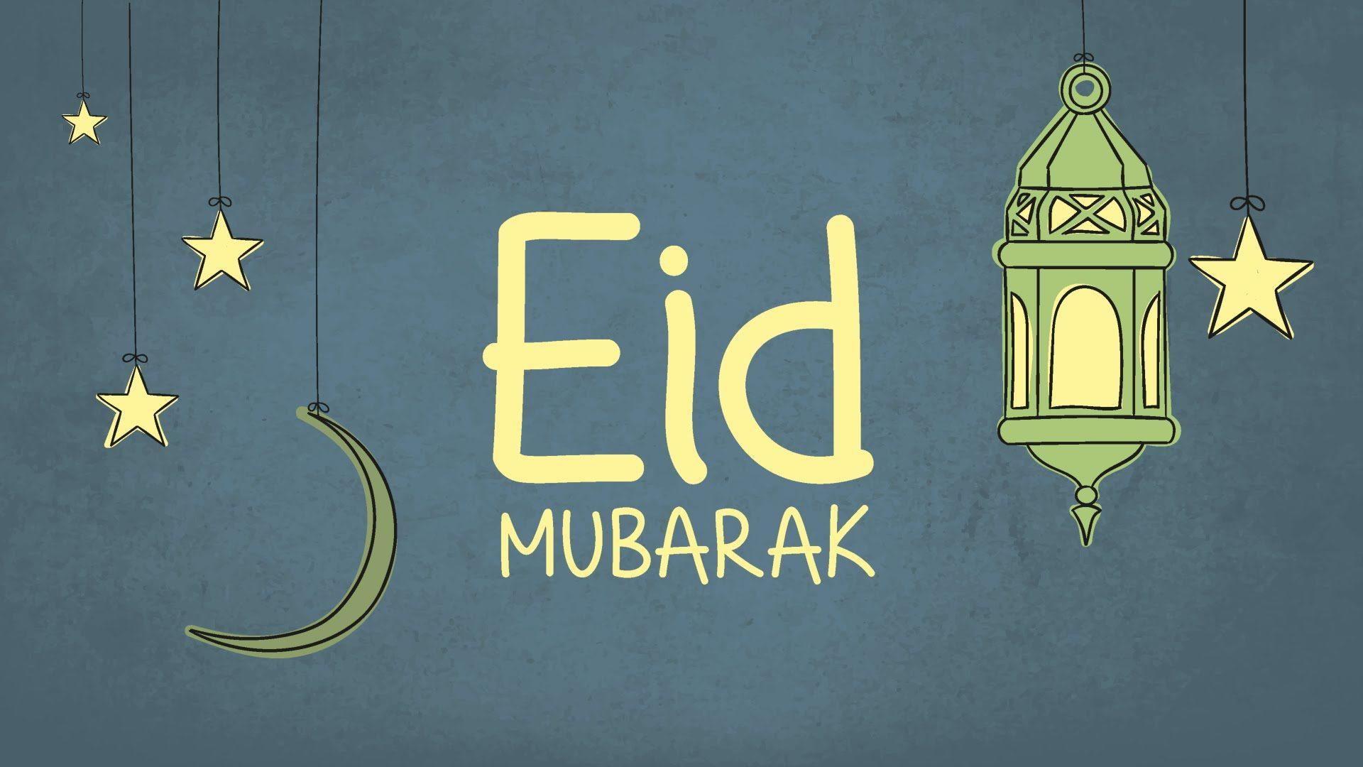 Eid Mubarak Wallpapers 2017