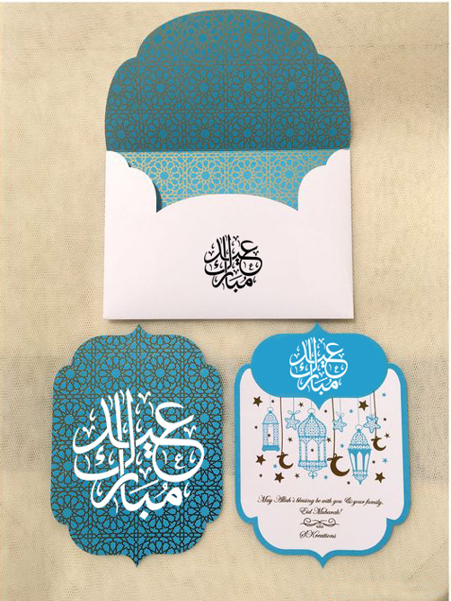 Happy Eid Wish Cards