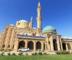 Eid ul Fitr in Iraq – What do people do on Eid al-Fitr?