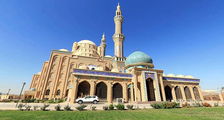 Eid ul Fitr 2017 in Iraq