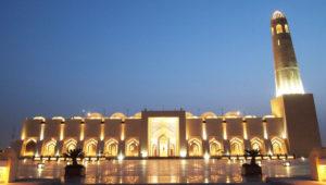Mohammed Bin Abdulwahab Mosque