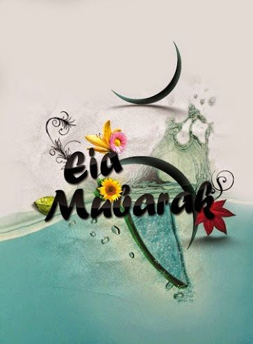 new eid cards