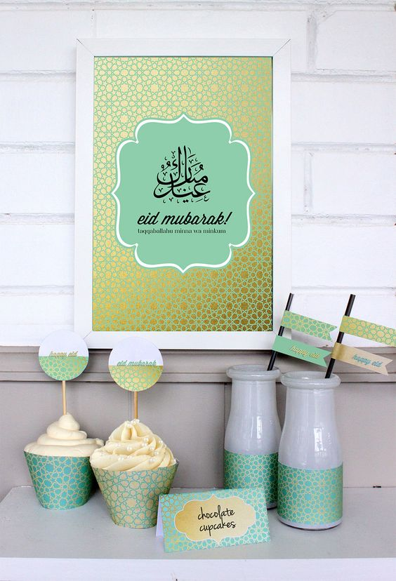 eid greetings cards