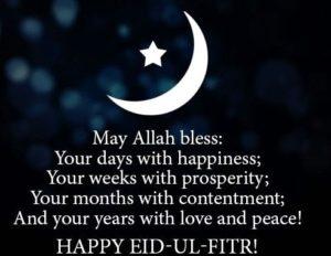 New eid mubarak sms