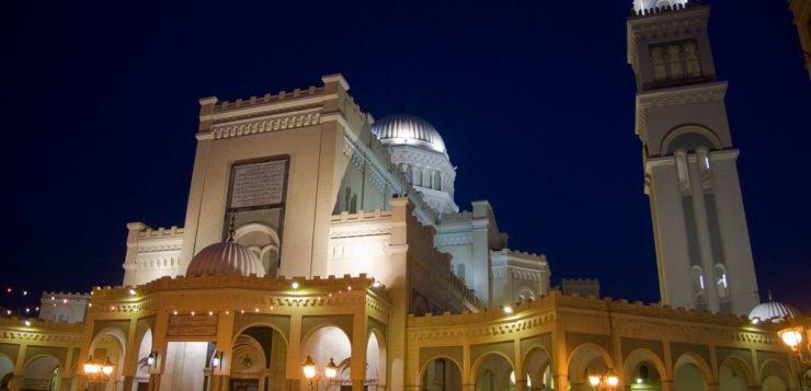 Eid ul Fitr 2017 in Libya