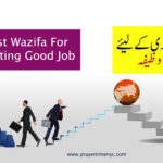 Powerful Wazifa for Job – Get Your Desired Job by This Amazing Wazifa