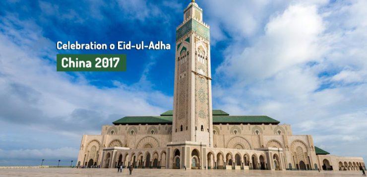 eid-ul-adha 2017 china