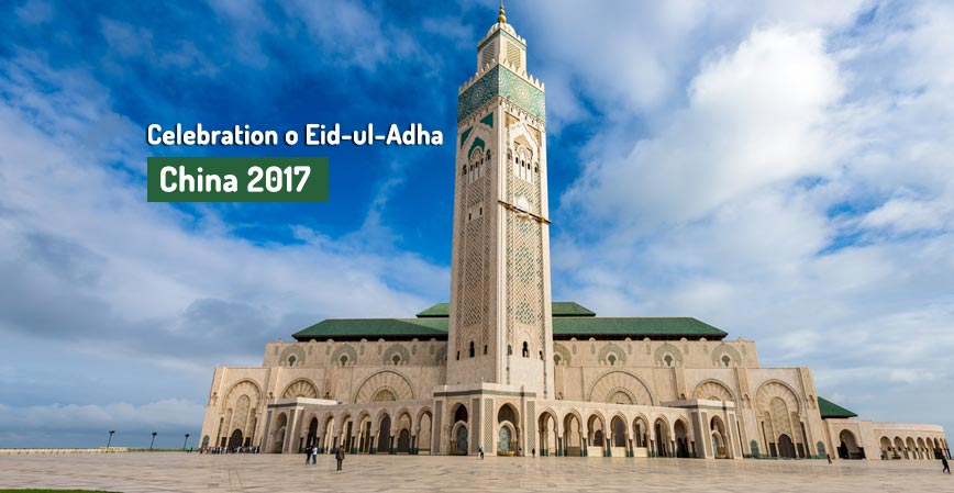 eid-ul-adha 2017 china
