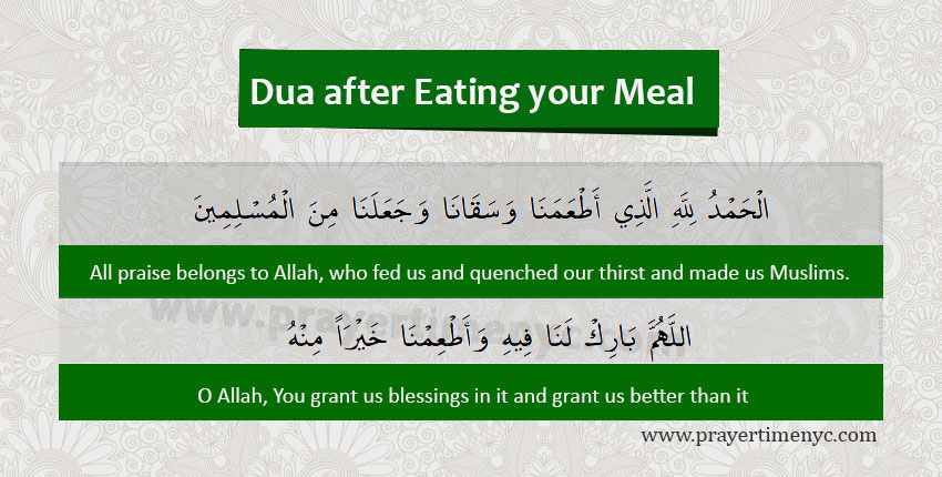 dua after eating meal