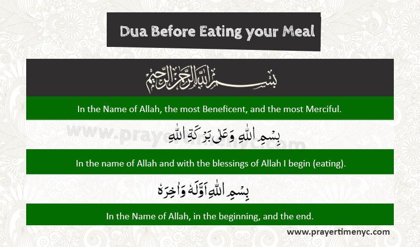 dua before eating meal