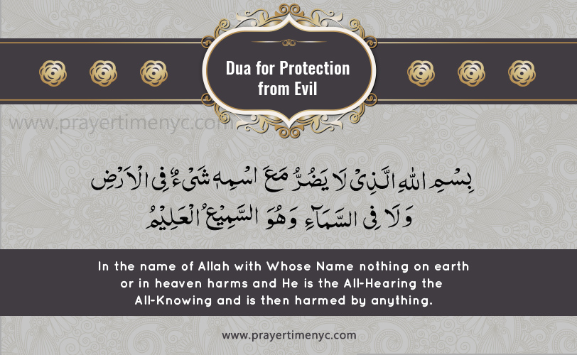Dua for Protection Against from Evil