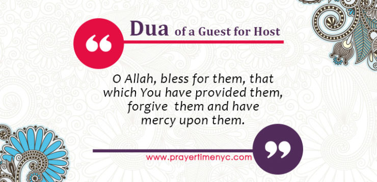 dua of a guest for host