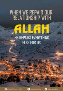 Islamic Quote about Allah blessing
