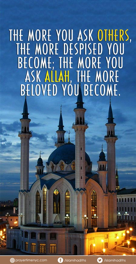 Best Islamic quote about Allah help