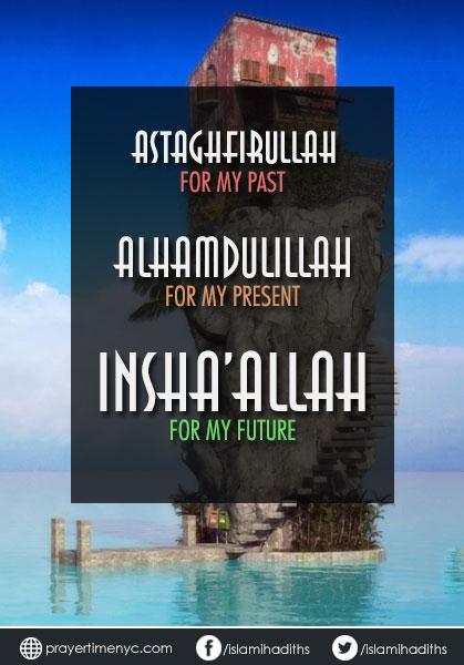 astaghfirullah allhamdulillah inshallah