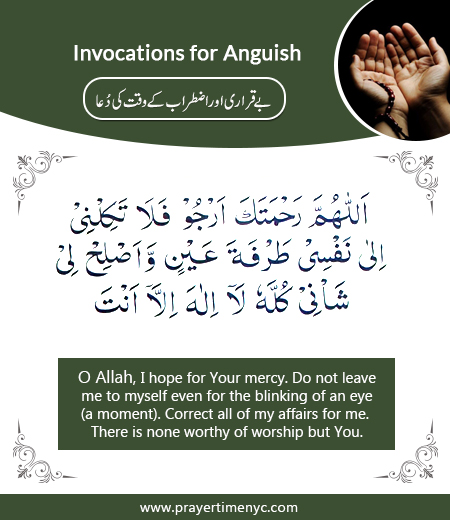 Invocations for anguish