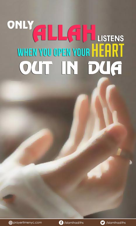 Islamic Quote about Dua