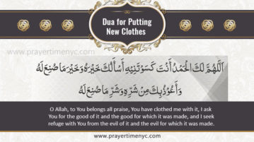 dua when putting on a new clothes