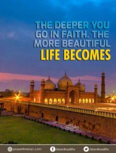 faith islamic quote