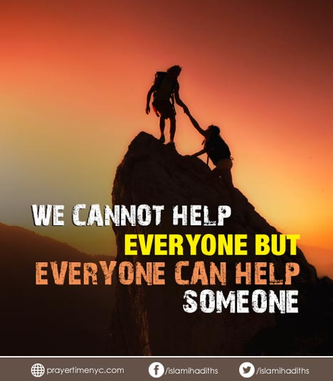 Muslim Islamic quote about help