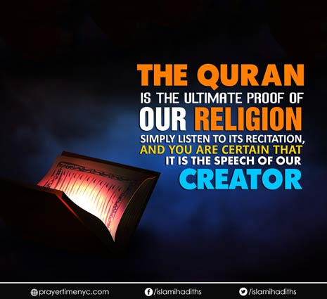 Islamic Quote about Quran