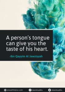 Islamic quote about character
